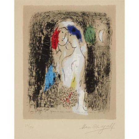 Litografia Chagall - Lovers In Grey