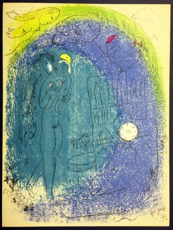 Litografia Chagall - Mère et Enfant devant Notre-Dame. De la suite VISION DE PARIS