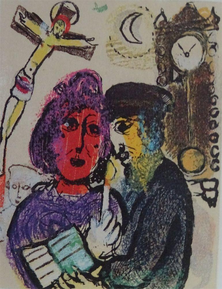 Incisione Su Legno Chagall - Ma Mere