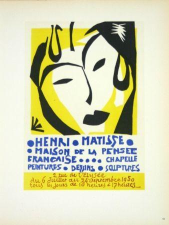 Litografia Matisse - Maison de la Pensée Française
