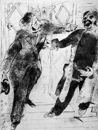 Acquaforte Chagall - Manilov Et Tchitchikov Sur Le Seuil De La Porte