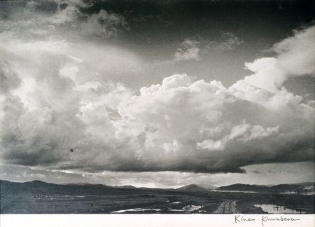 Fotografie Kuwabara - Manxúria, 1940