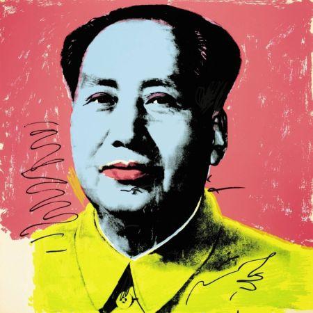 Serigrafia Warhol - Mao (FS II.91)