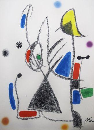 Litografia Miró - Maravillas con variaciones acrósticas en el jardín de Miró - 16