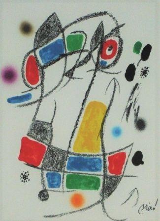 Litografia Miró - Maravillas con variaciones acrosticas 1