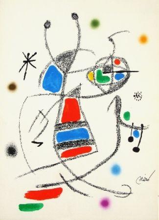 Litografia Miró - Maravillas con variaciones acrosticas 8