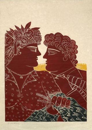 Linoincisione Fassianos - Mariage au printemps