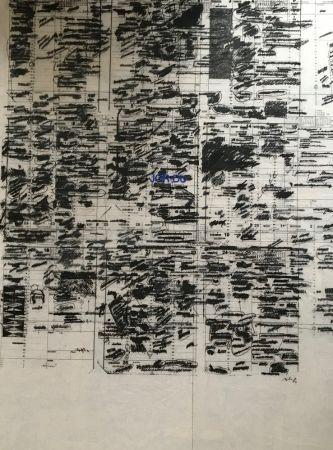 Serigrafia Buraglio - Memento, Jordu