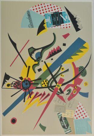 Serigrafia Valdés - Menina Kandinsky
