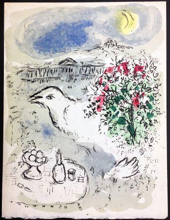 Litografia Chagall - MENU pour la Présidence de la République (tirage à part sur Japon nacré). 1977