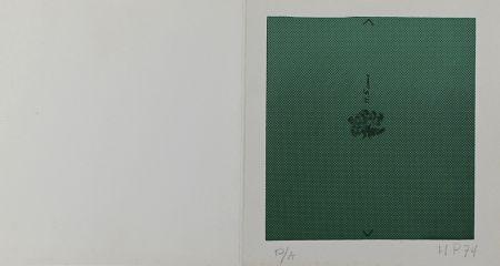 Serigrafia Hernandez Pijuan - Mini Arbre