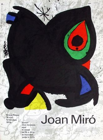 Manifesti Miró - MIRO GRAND PALAIS 1974. Affiche originale en lithographie.