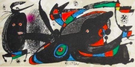 Litografia Miró - Miro sculpteur Angleterre