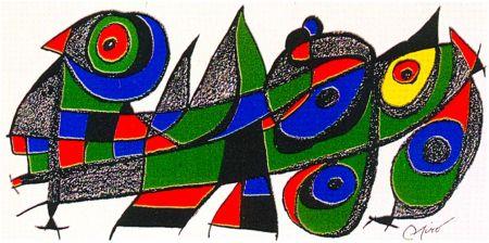 Litografia Miró - Miro Sculptor - Japan