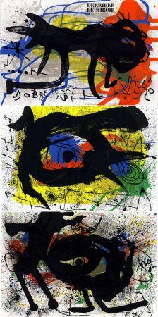 Libro Illustrato Miró - MIRO. SOBRETEIXIMS ET SACS. Derrière le Miroir n° 203. Avril 1973.