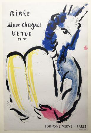 Litografia Chagall - MOÏSE. LA BIBLE. Affiche originale pour Verve 33-34 (1956).