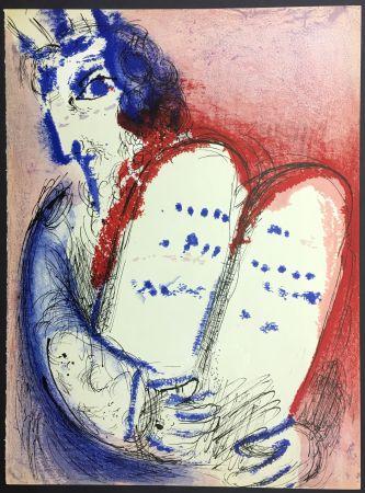 Litografia Chagall - Moïse (Moses). Lithographie Originale Pour La Bible. 1956.