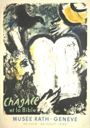 Litografia Chagall - Moise et les Tables de La Loi