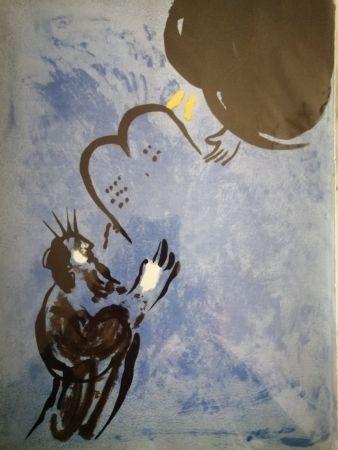 Litografia Chagall - Moise reçoit les tables de la loi