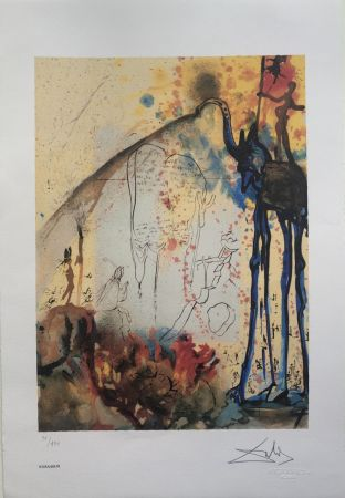Litografia Dali - Mosè e il Monoteismo INTERGRAFICA 38X56