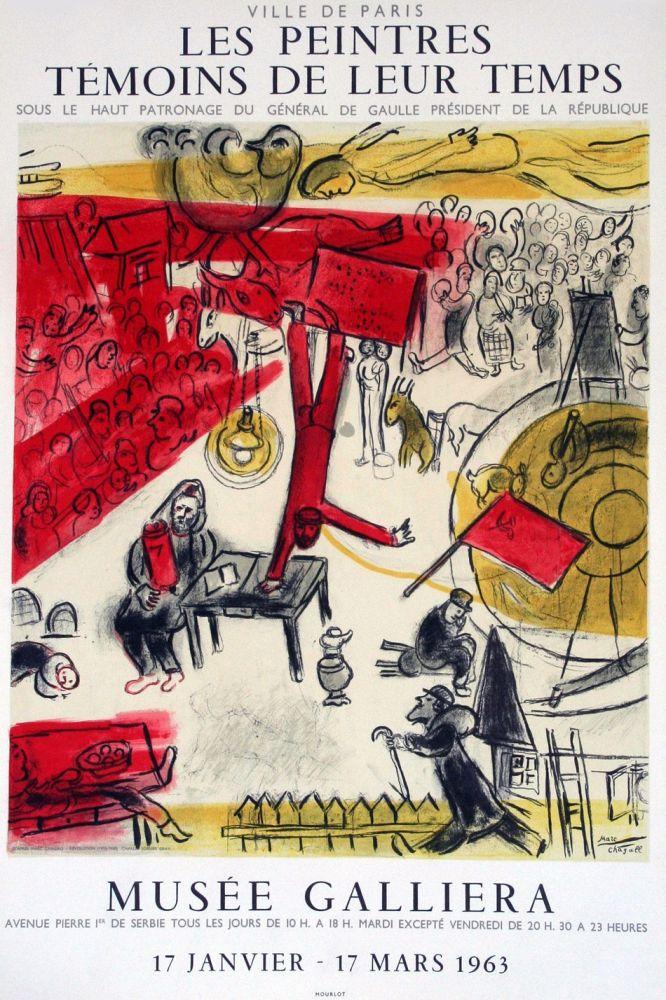 Litografia Chagall - '' Musée Galliera ''