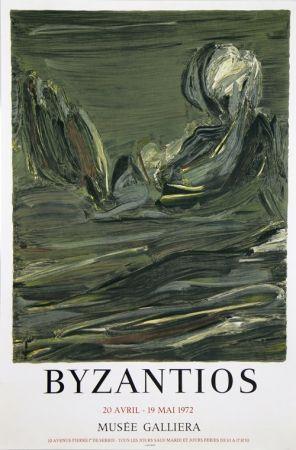 Litografia Byzantios - Musée Galliera