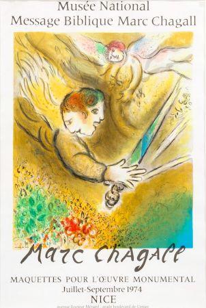 Litografia Chagall - Musée National, 1974