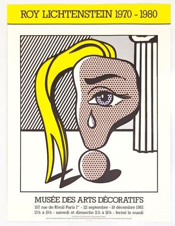 Offset Lichtenstein - Musee des Arts Decoratifs Paris