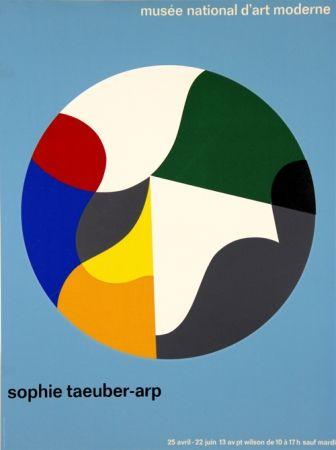 Serigrafia Taeuber-Arp - Musee National d'Art Moderne De Paris