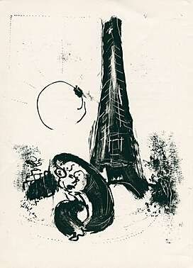 Litografia Chagall - Mutter und Kind am Eiffelturm