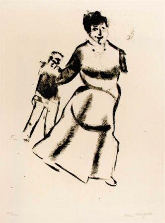 Punta Secca Chagall - Mutter und sohn
