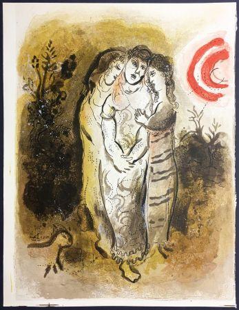 Litografia Chagall - Noémie Et Ses Belles Filles.