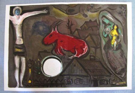 Litografia Chagall - Nochebuena