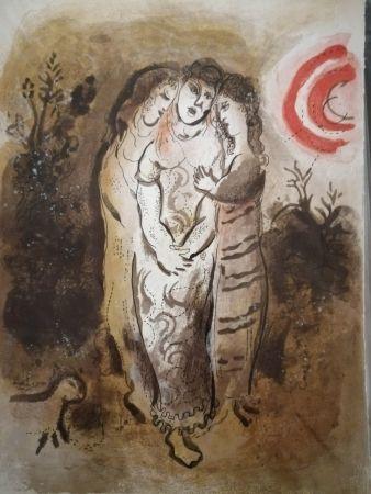 Litografia Chagall - Noemie et ses belles filles