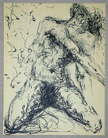 Litografia Dali - Nu Gris