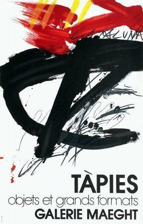 Litografia Tàpies -