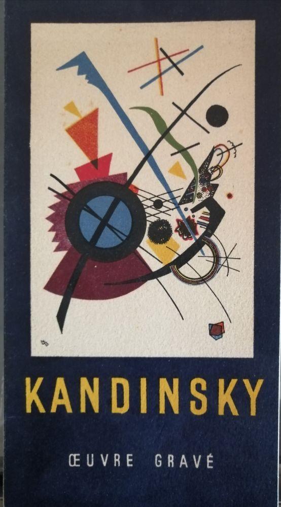 Libro Illustrato Kandinsky - Oeuvre gravé