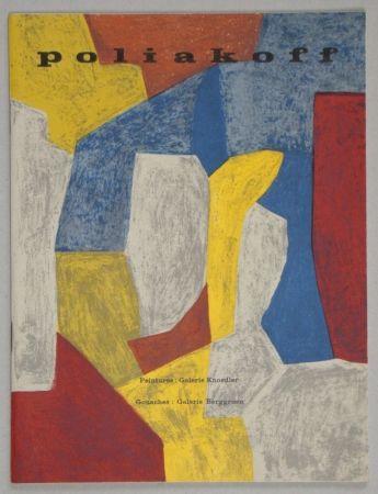 Libro Illustrato Poliakoff - Oeuvres récentes