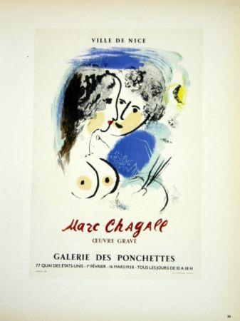 Litografia Chagall - Oevre Gravée  Galerie des Ponchettes  Nice