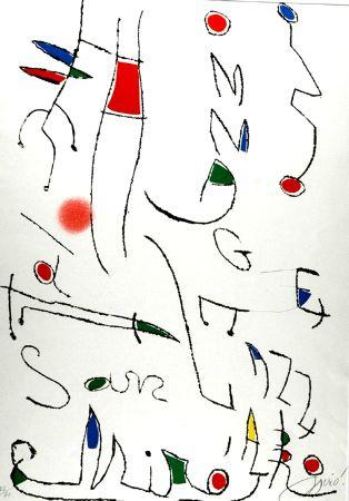 Acquaforte E Acquatinta Miró - Omage a San Lazzaro