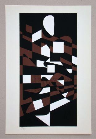Serigrafia Vasarely - Onega II.