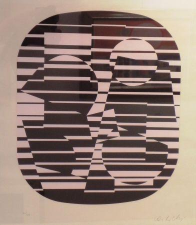 Serigrafia Vasarely - OROM