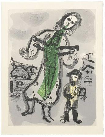 Incisione Su Legno Chagall - OU EST LE JOUR (