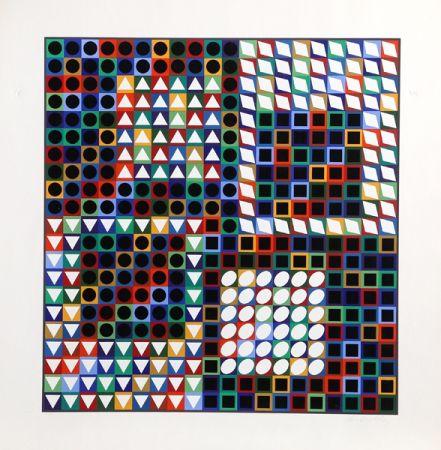 Serigrafia Vasarely - Our MC