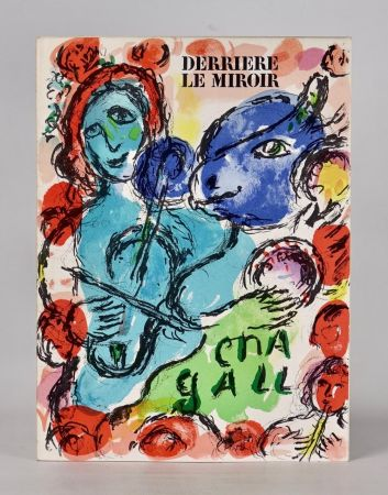 Litografia Chagall - Pantomime