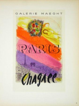 Litografia Chagall - Paris - Galerie Maeght