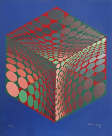 Serigrafia Vasarely - Parmenide (Red, Green, & Blue)