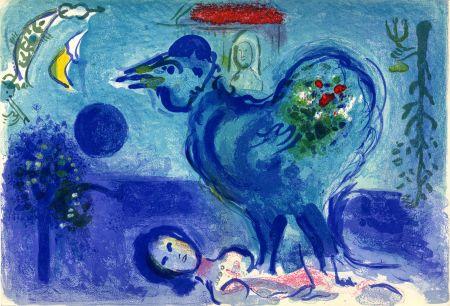 Litografia Chagall - PAYSAGE AU COQ (Landscape with rooster) 1958.
