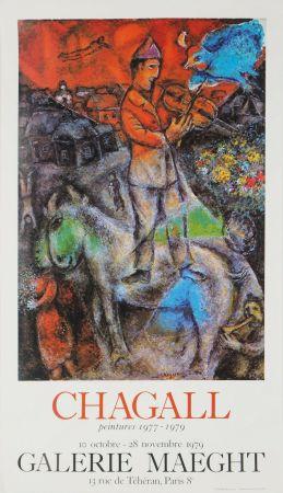 Manifesti Chagall - '' Peintures 1977 - 1979 ''
