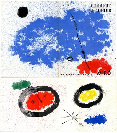 Litografia Miró - PEINTURES MURALES DE MIRO. DERRIÈRE LE MIROIR n° 128. Juin 1961.